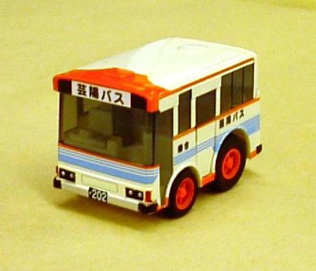 芸陽バス その思い出に観光バスのチョロQを制作されました。 備北交通・芸陽バスでは引き続き営業し
